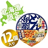 【北海道限定】日清 北のどん兵衛 天ぷらうどん【12個入/1ケース】