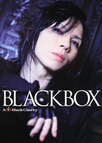 黒猫~Adult Black Cat~(Acid Black Cherry)の歌詞&PVを紹介♪ の画像