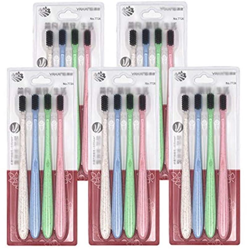 同志ボタンなんとなく歯ブラシ すべての大人の歯ブラシに適し柔らかい歯ブラシ、20本のファミリーパック歯ブラシ、 HL (色 : 20 packs)