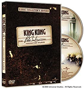 キング・コングができるまで 製作日記 [DVD]
