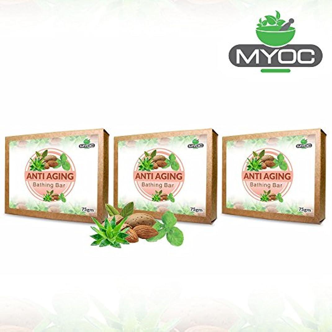 パートナー重々しい組み合わせAloe vera, Basil, Almond oil, Avocado oil, Eveneing Primrose, Vitamin E and Glycerine soap for glowing skin. Rejuvenates dull looking skin 75gm x 3 Pack