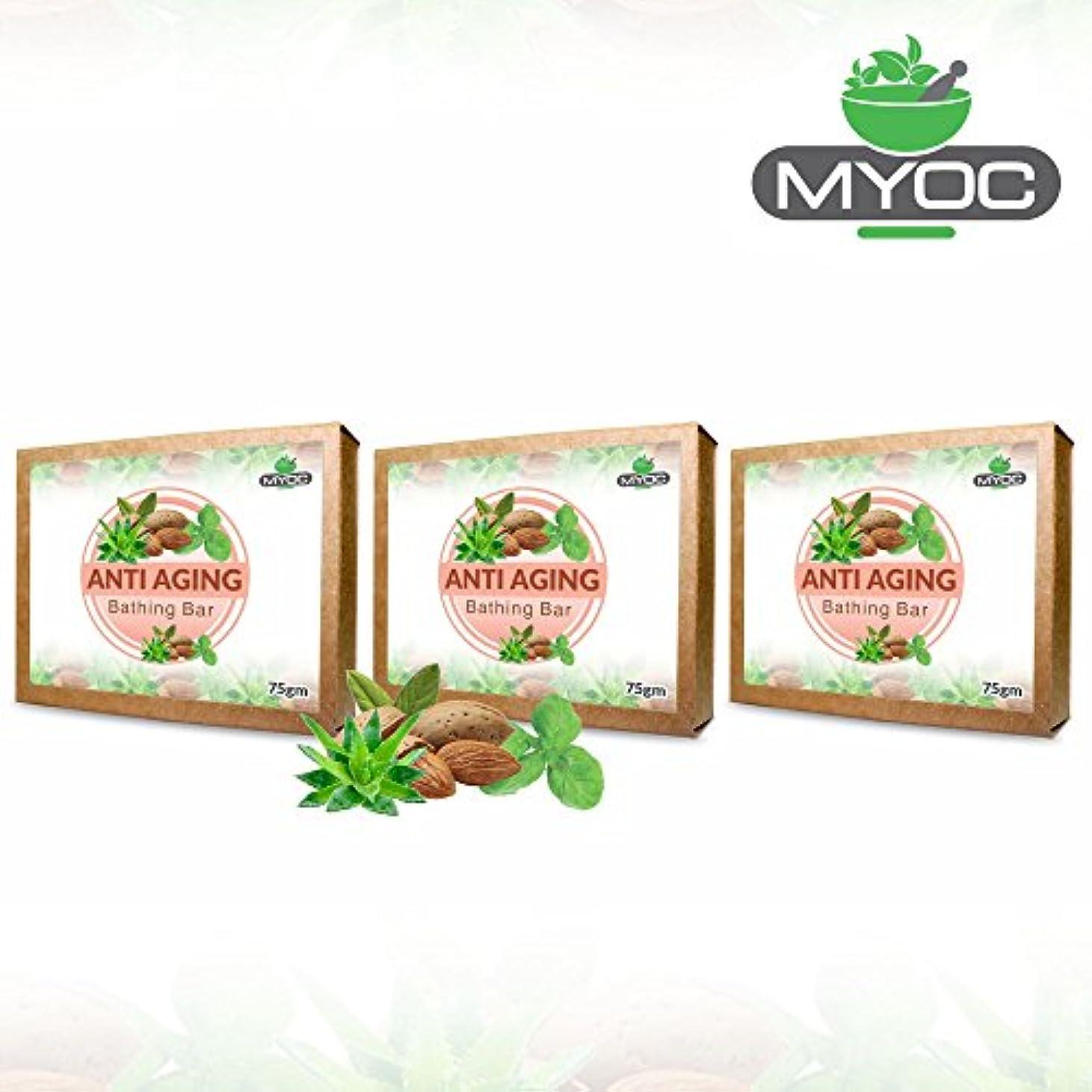 属するオークションキュービックAloe vera, Basil, Almond oil, Avocado oil, Eveneing Primrose, Vitamin E and Glycerine soap for glowing skin. Rejuvenates dull looking skin 75gm x 3 Pack