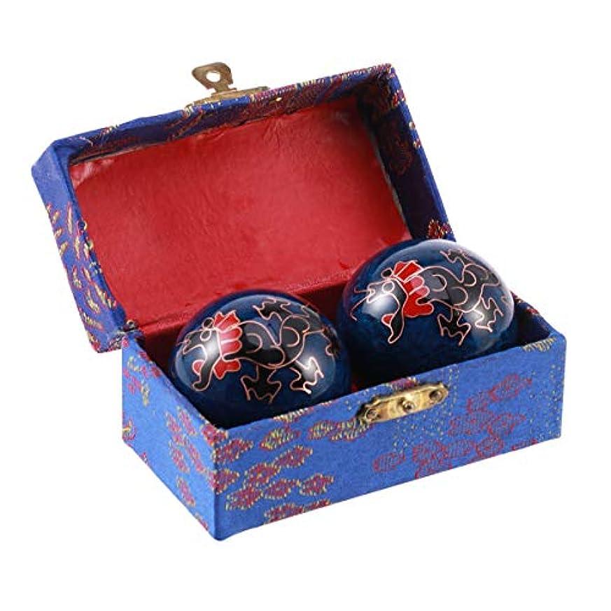 修士号時折標準ROSENICE 中国の保定球運動マッサージボール手の痛みを緩和する治療ボール2個