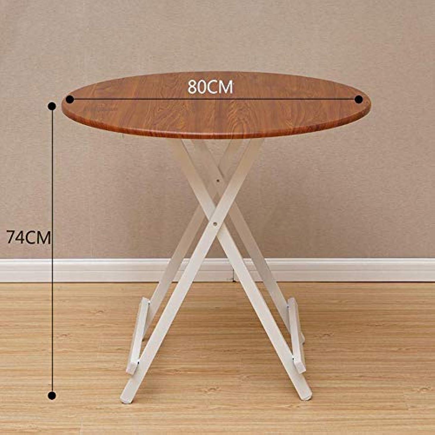伸ばす視力感じるポータブル折りたたみテーブル朝食トレイ折りたたみラウンドテーブルミニテーブルダイニングテーブル竹テーブルシンプルなスクエアテーブル中国レトロ,E