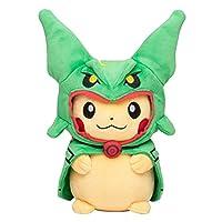 Pokemon Center限定Pikachu 9インチPlush Rayquaza Ver