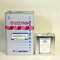 パワーシリコンマイルド2 MS-74(モスグリーン) 16Kg/セット
