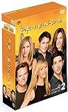 フレンズIX〈ナイン・シーズン〉 DVDコレクターズセット2[DVD]