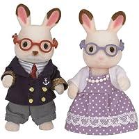 シルバニアファミリー 人形 ショコラウサギのおじいさん?おばあさん ウ-68