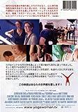 YOGA WOMAN ヨガに恋したら世界が変わった [DVD] 画像