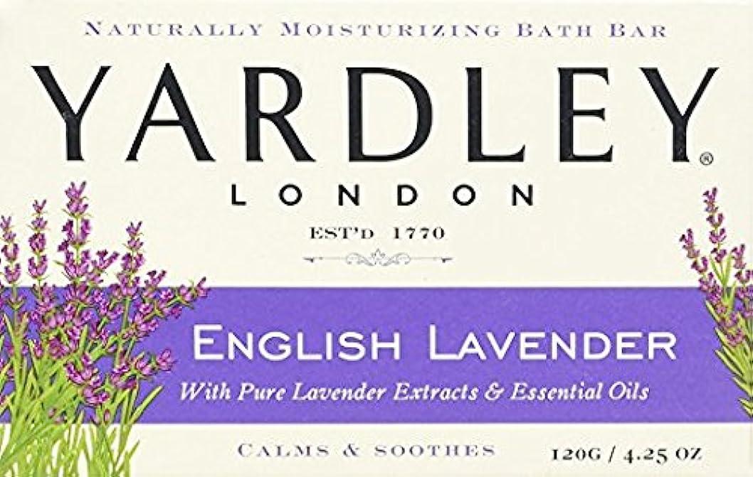 動力学とは異なりスクワイア海外直送品Yardley Yardley London Naturally Moisturizing Bar Soap, English Lavender 4.25 oz (Pack of 2)