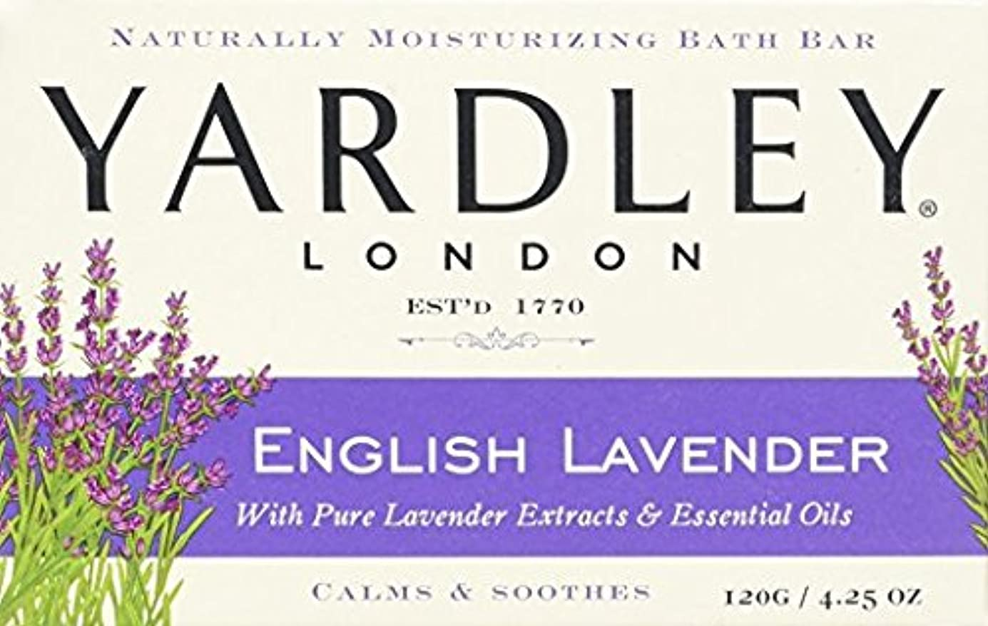 南単なる困惑した海外直送品Yardley Yardley London Naturally Moisturizing Bar Soap, English Lavender 4.25 oz (Pack of 2)