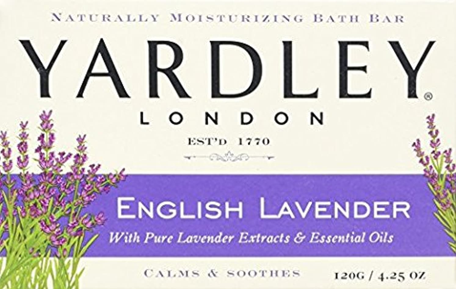サンダース普及ぶどう海外直送品Yardley Yardley London Naturally Moisturizing Bar Soap, English Lavender 4.25 oz (Pack of 2)