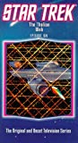 Star Trek - The Original Series  Episode 64: The Tholian Web [VHS] [Import]