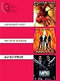 3MY BOX メガ・ヒッツ1 パック [DVD]