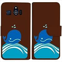 sslink 509SH シンプルスマホ3 手帳型 ブラウン ケース くじら クジラ マリン ダイアリータイプ 横開き カード収納 フリップ カバー