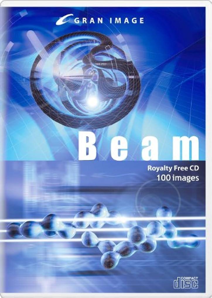 練習したゆりかご疾患グランイメージ P803 ビーム?デジタルハイスピード100(ロイヤリティフリーCG素材集)