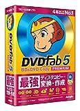 DVDFab5 BD&DVD コピープレミアム