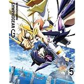 戦姫絶唱シンフォギアG 5(期間限定版) [Blu-ray]