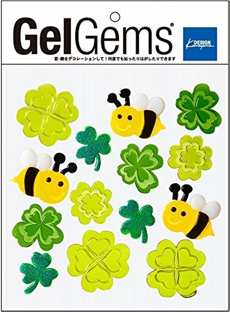 リム保安調整するGelGems(ジェルジェム) ジェルジェムバッグS 「ミツバチクローバー」(E0071079)