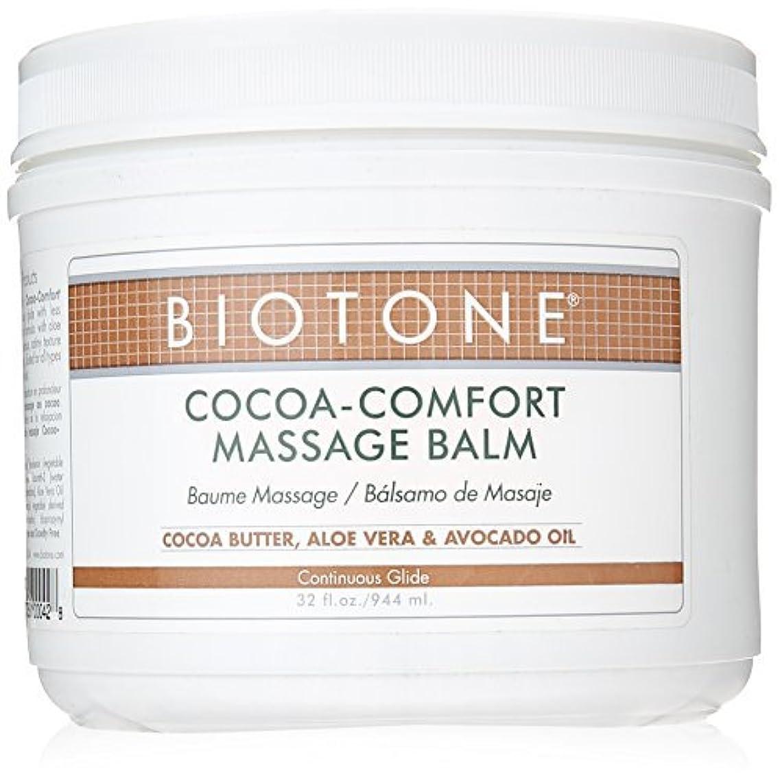 ふくろう豆肺Biotone Cocoa-Comfort Massage Balm 32 Ounce [並行輸入品]