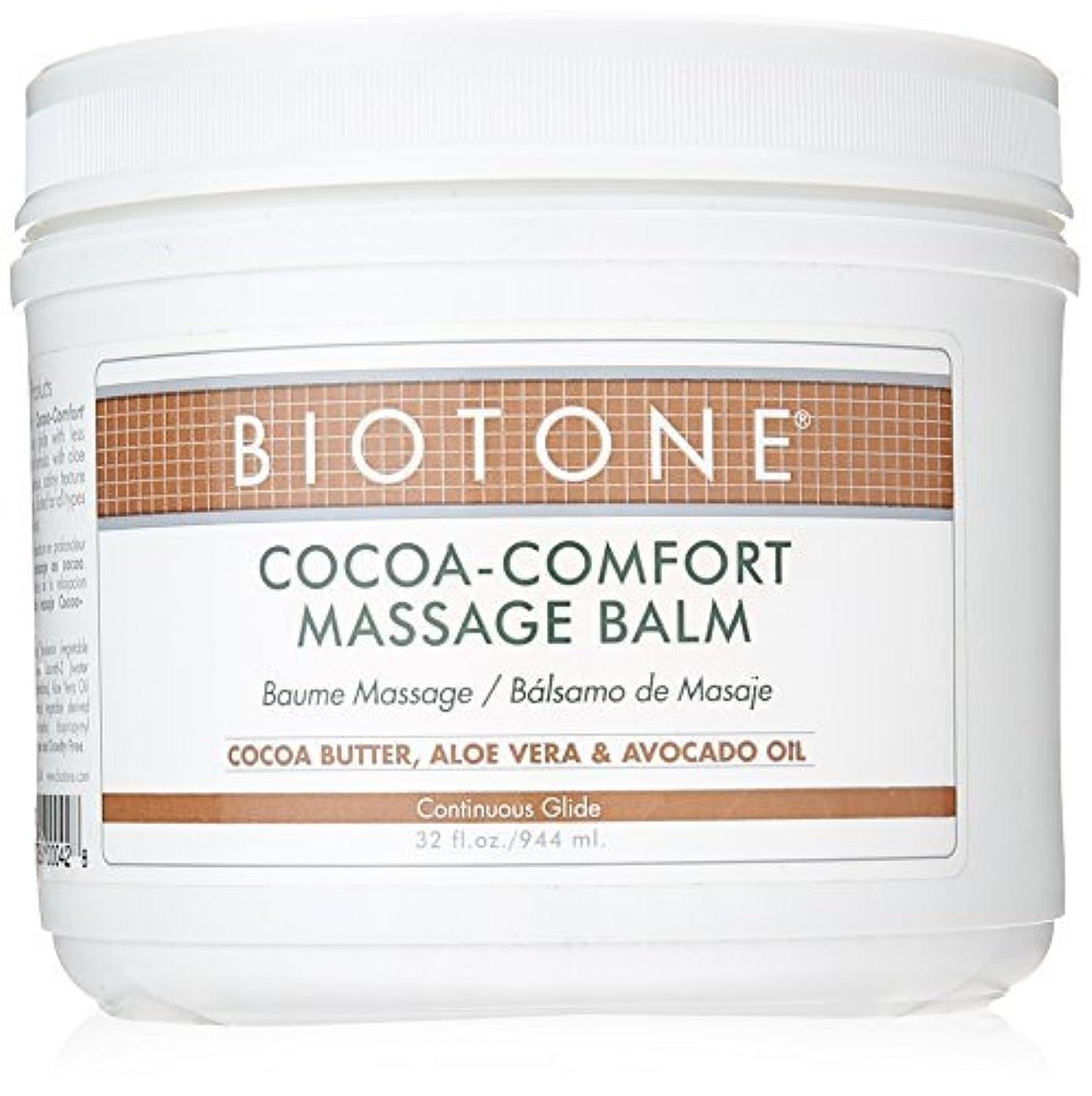 子猫計器日常的にBiotone Cocoa-Comfort Massage Balm 32 Ounce [並行輸入品]