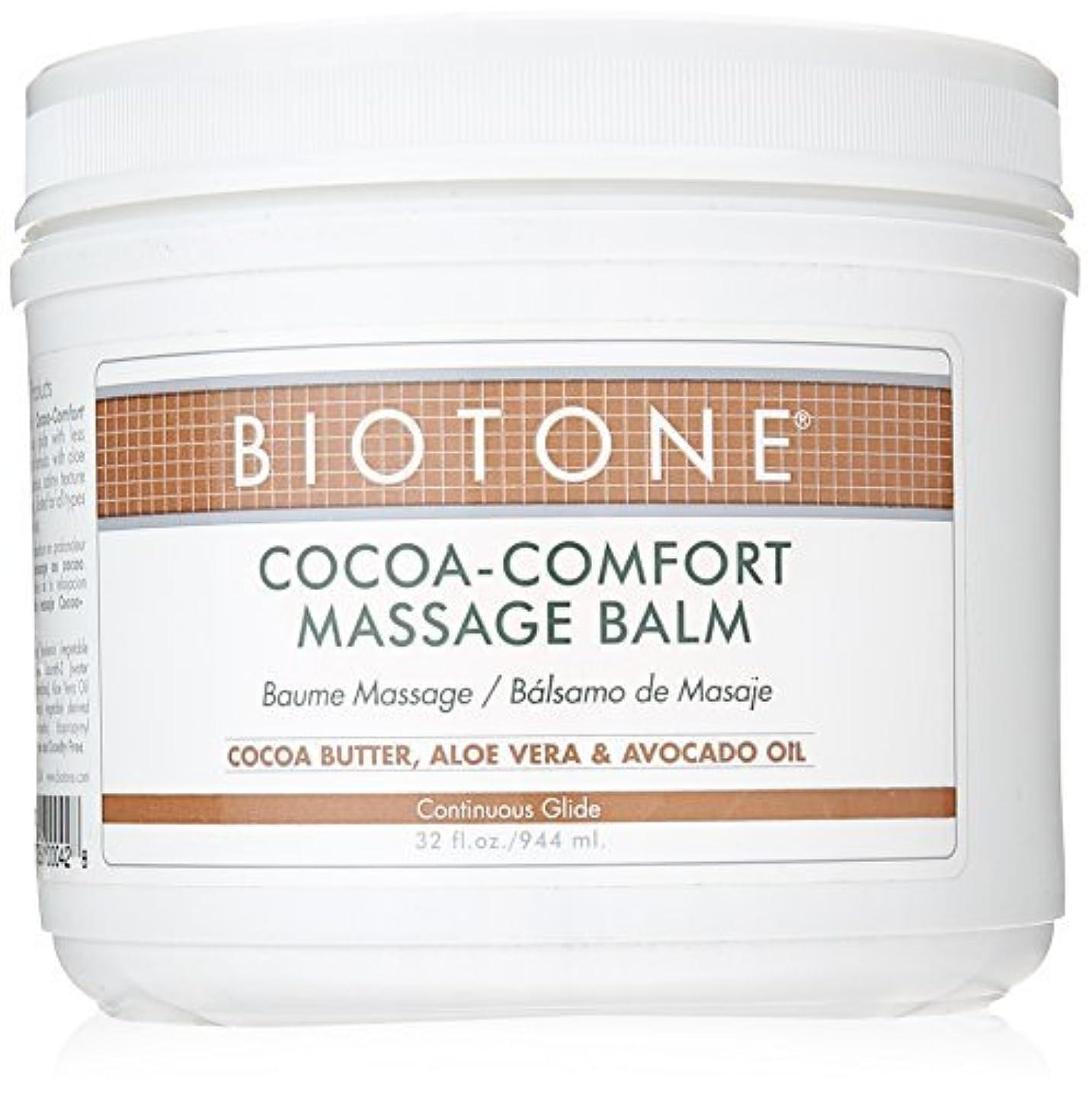 借りる実行するペダルBiotone Cocoa-Comfort Massage Balm 32 Ounce [並行輸入品]