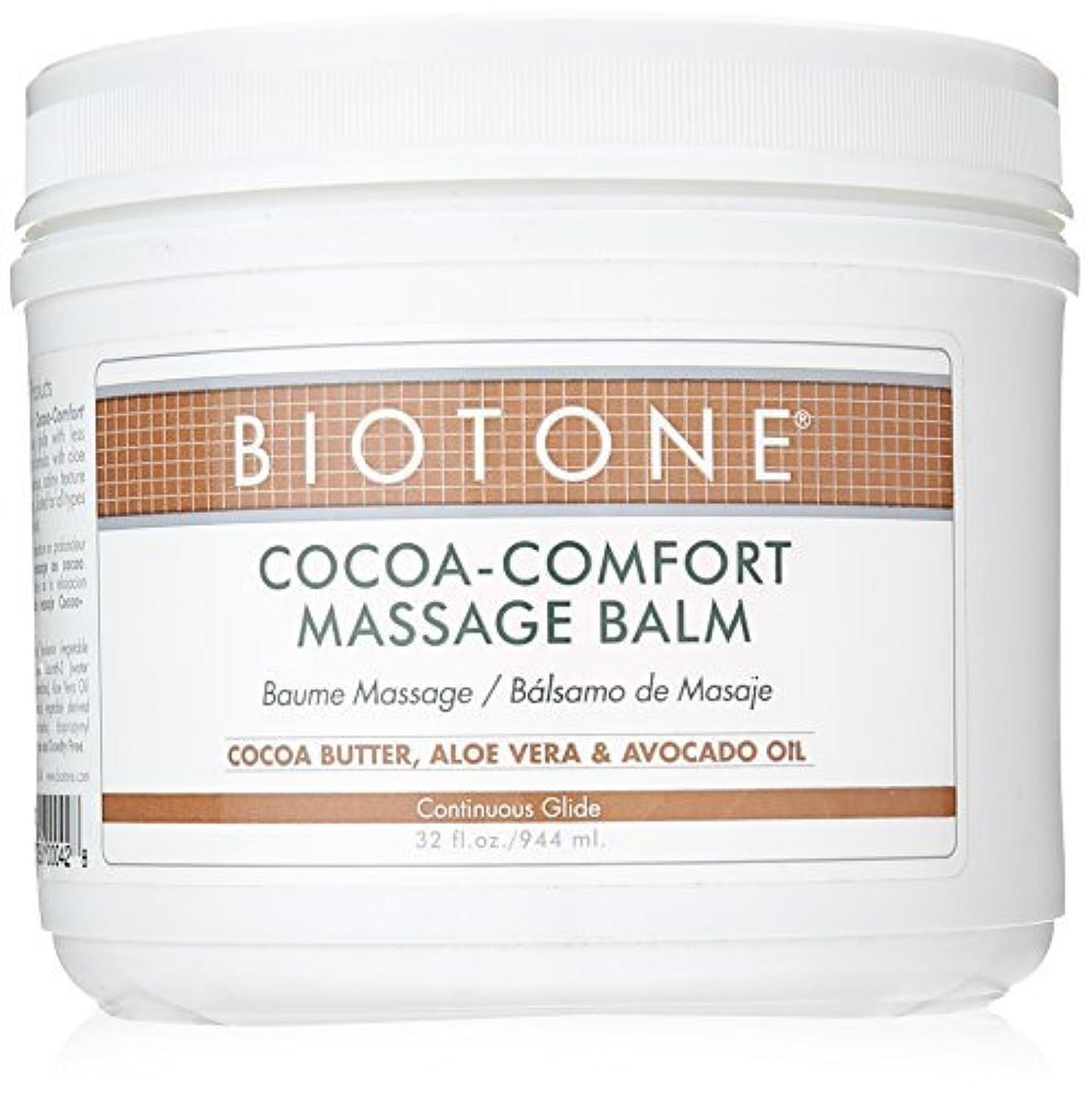 磁器まあ仮説Biotone Cocoa-Comfort Massage Balm 32 Ounce [並行輸入品]
