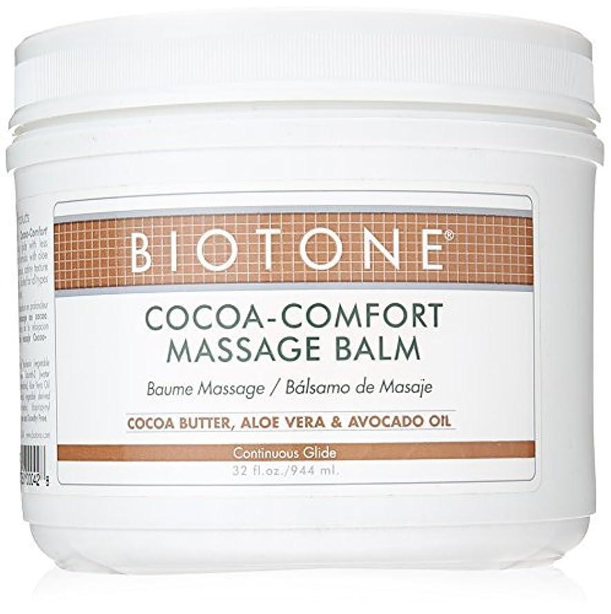 式農村居間Biotone Cocoa-Comfort Massage Balm 32 Ounce [並行輸入品]