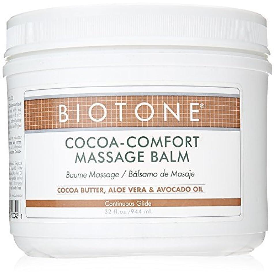 真っ逆さま自宅でブラインドBiotone Cocoa-Comfort Massage Balm 32 Ounce [並行輸入品]