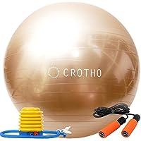 【CROTHO(クロート)】iPhoneのカラーバリエーションを連想させる CROTHOならではのi-color(アイ・カラー) 選べる5色!バランスボール&なわとび Set ヨガボール エクササイズボール 65cm 空気入れ CROTHO特別セット フットポンプ付き