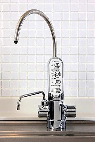 三菱レイヨン製 浄水器・整水器 AL700