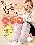 山善(YAMAZEN) ヒーター付レッグウォーマー 「ホットウォーマー」 ピンク SOLW-0400(P)