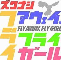 FLY AWAY , FLY GIRL