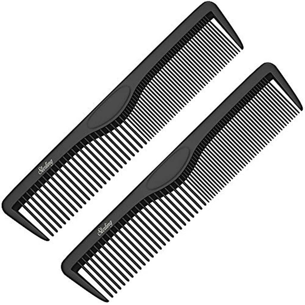 限りなくライセンスくそーPocket Combs | 2 Pack | Professional 5 Inch Black Carbon Fiber Hair Comb | Fine And Wide Tooth Travel Comb Set...