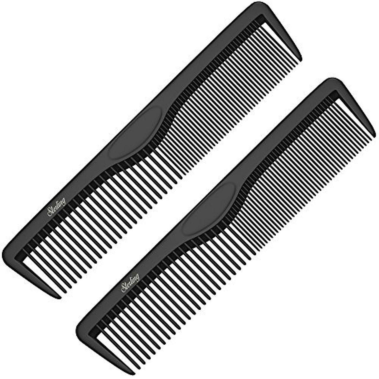 路地磁気メロディアスPocket Combs | 2 Pack | Professional 5 Inch Black Carbon Fiber Hair Comb | Fine And Wide Tooth Travel Comb Set...