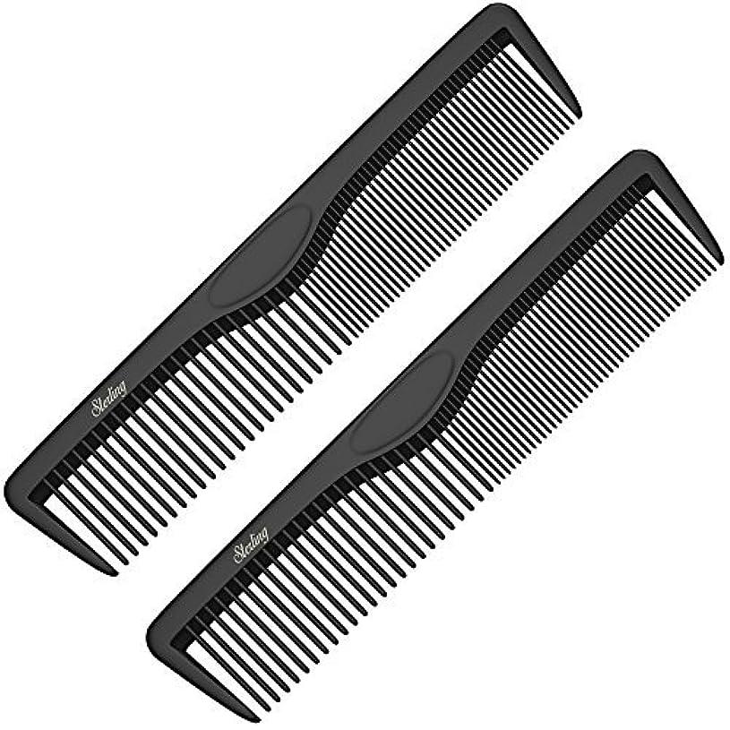 部高度なモーテルPocket Combs | 2 Pack | Professional 5 Inch Black Carbon Fiber Hair Comb | Fine And Wide Tooth Travel Comb Set...
