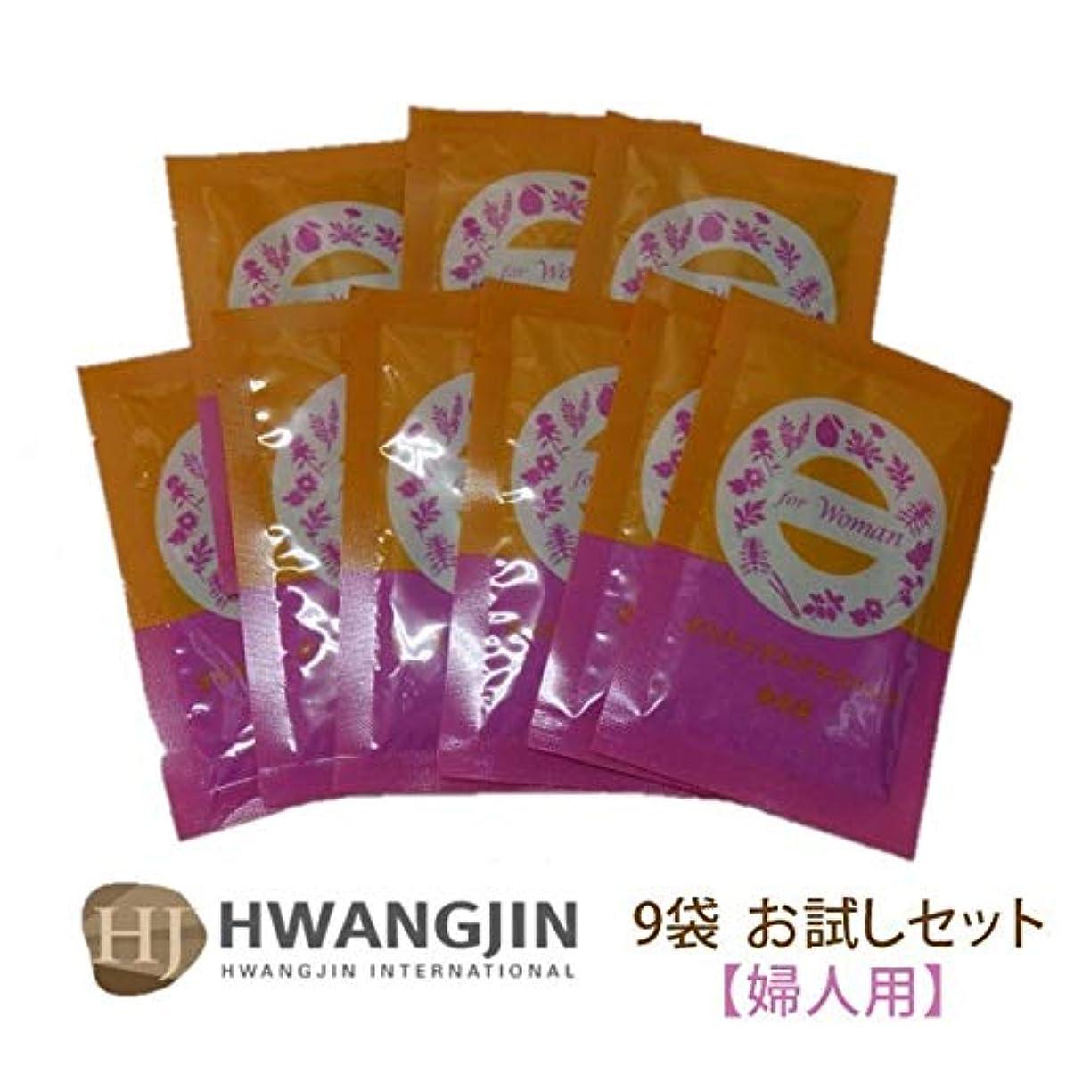 育成囲まれた余暇ファンジン黄土 座浴剤 9袋 正規品 (Woman (女性用) 9袋)