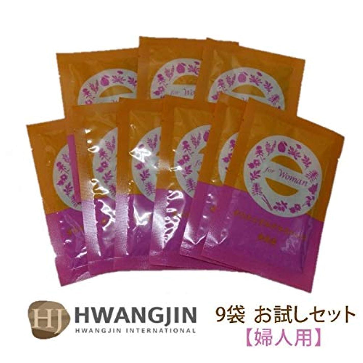 量で疲労ダイアクリティカルファンジン黄土 座浴剤 9袋 正規品 (Woman (女性用) 9袋)