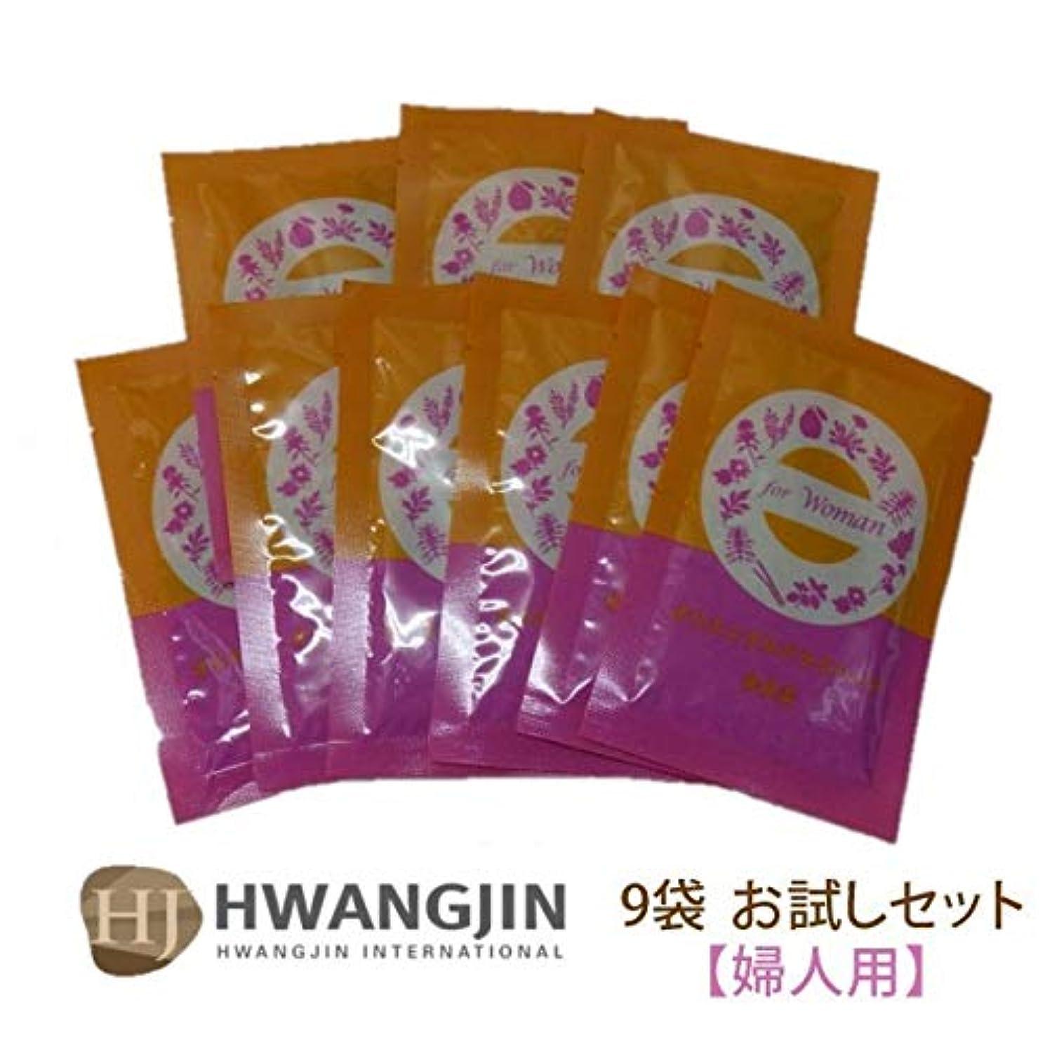 エンディング微生物いつファンジン黄土 座浴剤 9袋 正規品 (Woman (女性用) 9袋)