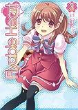Flyable Heart (3) (電撃コミックス)