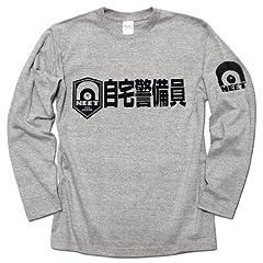2ちゃんねるロングTシャツ2007 - 自宅警備員