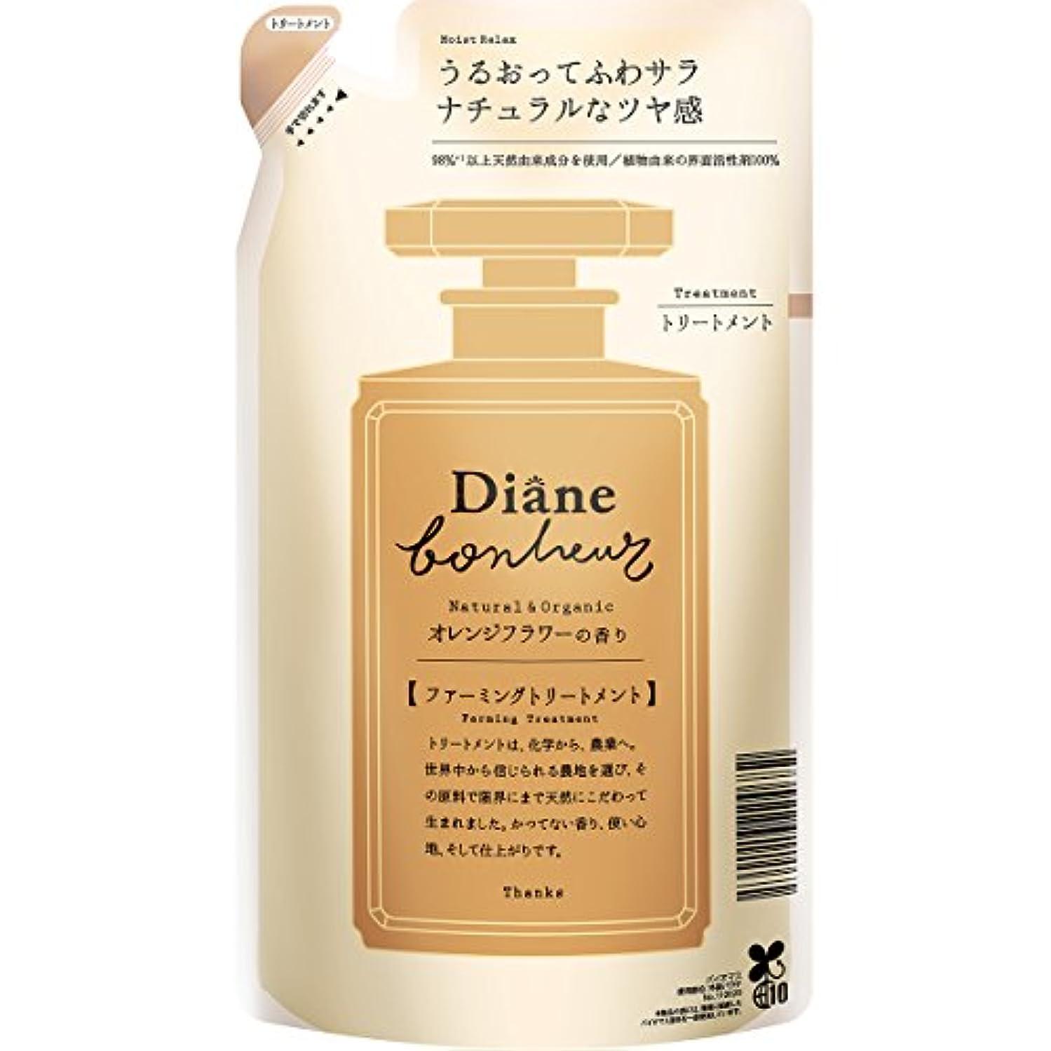 ペスト甘くする式ダイアン ボヌール オレンジフラワーの香り モイストリラックス トリートメント 詰め替え 400ml