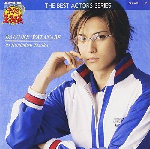 ミュージカル「テニスの王子様」ベストアクターズシリーズ011 渡辺大輔as手塚国光の詳細を見る