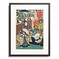 歌川 国芳 Utagawa Kuniyoshi 「Station 22, Odai: Teranishi Kanshin (from the Series The 69 Stations of the Kisokaido). 1852」 額装アート作品