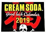 CREAM SODA 2019年 カレンダー ☆ PINK DRAGON クリームソーダ