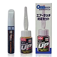 ソフト99 (SOFT99) 特注色 25ml フォルクスワーゲン(純正色番号 1D:JAZZ BLUE PRL MET.) Myタッチアップペン(オーダーメイドカラーペイントタッチアップペン)