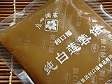 純白蓮蓉餡(蓮の実白あん) 蓮の実100% 最高品質中国餡子