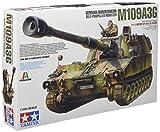 タミヤ 1/35 イタレリシリーズ No.22 ドイツ連邦軍 M109A3G 自走砲 プラモデル 37022