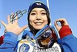 高梨沙羅 直筆サインフォト写真 スキージャンプ