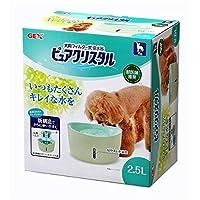ジェックス株式会社 ピュアクリスタル 2.5L 犬用・多頭飼育用 【ペット用品】 ds-1840460